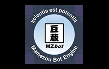 対話型AIエンジン『MZbot』を正式提供開始 ~AI+RPAで社員一人ひとりのデジタル秘書(パーソナルアシスタント)を実現~