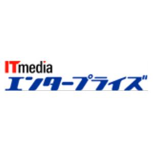 『ITmedia エンタープライズ』にて豆蔵の執筆記事が連載中!~AI人材育成に欠かせない、たった1つの視点~
