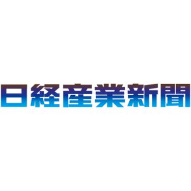 日経産業新聞(9月15日発刊)に豆蔵の製品 対話型AIエンジン「MZbot®」の相互連携機能が取り上げられました!